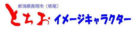 ic_logo.jpg
